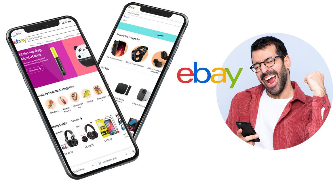 ebay pic